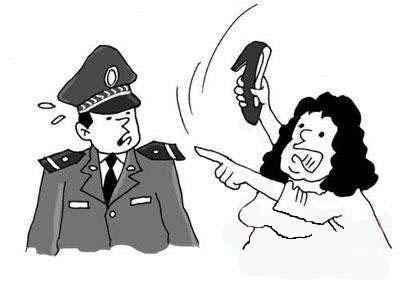 什么是妨碍公务罪?