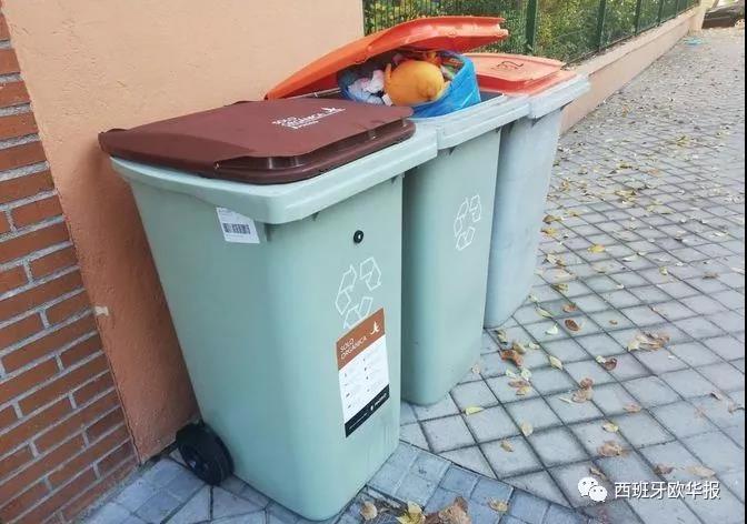Fuencarral、Usera等八个地区最先实行有机垃圾分类