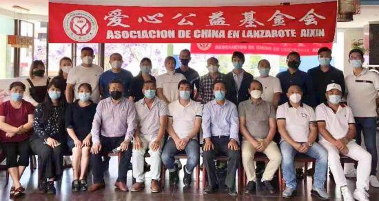 加纳利华人华侨协会志愿者与LANZAROTE侨团志愿者合影留念