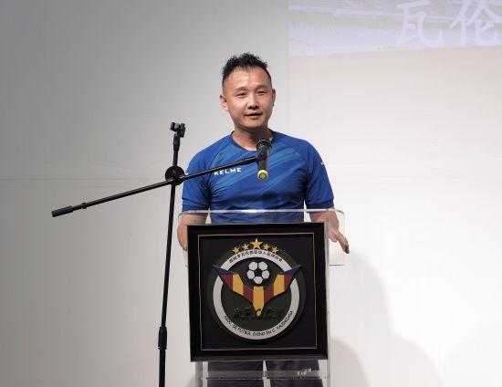 陈文喆主席致辞