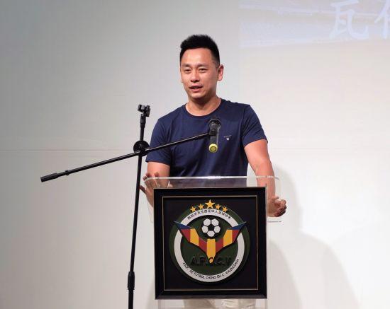 大区华人足协教官兼瓦伦华人足协代表队队长王若安