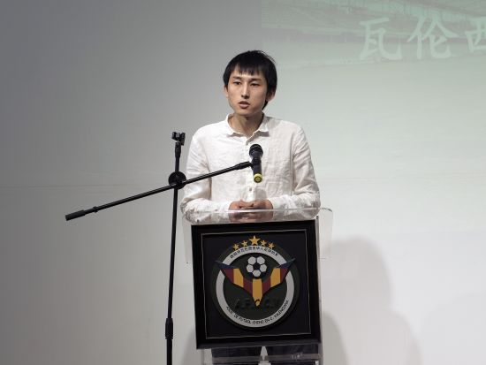 瓦伦西亚华人学联主席汪生玮