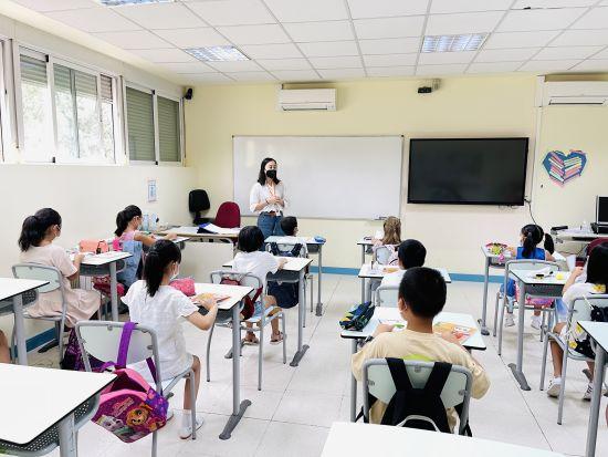 爱华san fermin校区一年级上B班的同学们