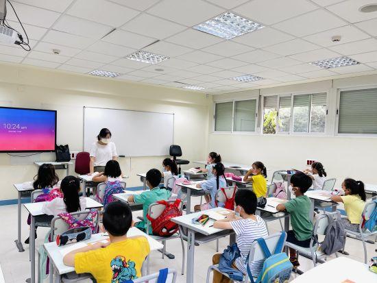 爱华san fermin校区一年级上A班的同学们