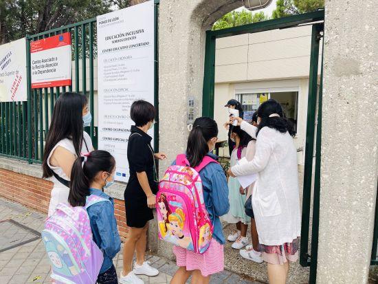爱华san fermin校区的同学们陆续进校