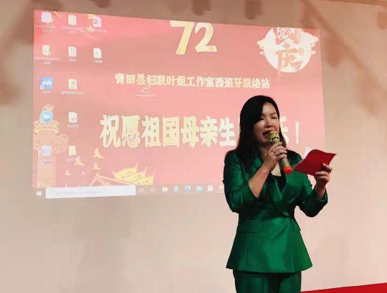 """县妇联""""叶姐工作室""""西班牙联络站站长刘秀棉女士主持活动"""