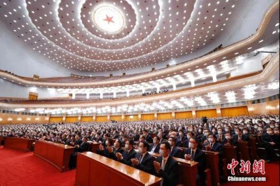 资料图:10月9日,纪念辛亥革命110周年大会在北京人民大会堂隆重举行。中新社记者 盛佳鹏 摄
